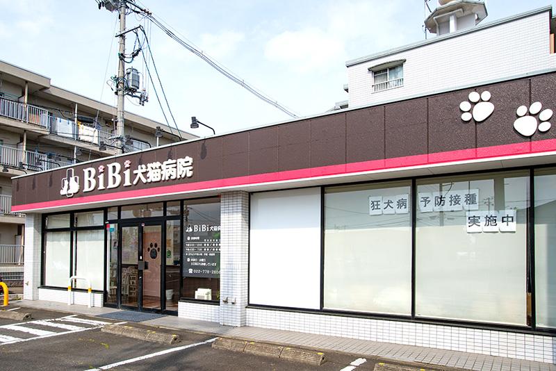 top_bn_01